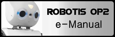 Manual online de ROBOTIS OP2