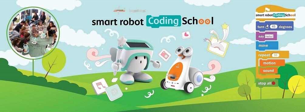 Robots infantiles Albert y Atti de SK Telecom
